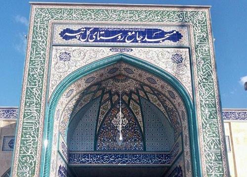کاشی مسجد