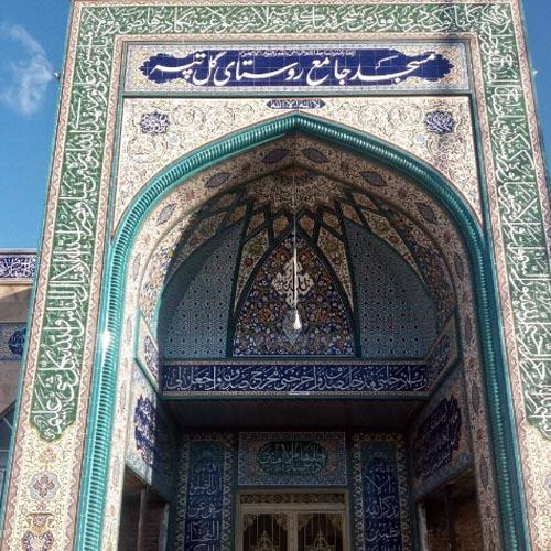 کاشی سنتی مسجد و محراب